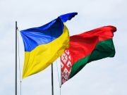 Государственный Укргазбанк возобновляет программу льготного кредитования белорусской техники