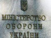 Минобороны намерено создать батальоны территориальной обороны во всех областях Украины