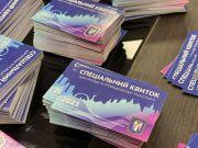 Повернення спецперепусток на транспорт Києва: коли можна подати заявку на отримання документа