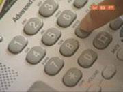 Телефонні афери по-українськи
