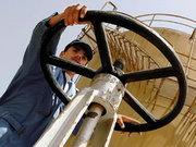 Японія повністю припиняє імпорт нафти з Ірану