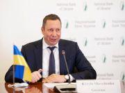 В Нацбанку назвали умови для виділення Україні чергового траншу МВФ