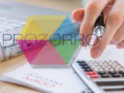 2017 року держбюджет втратив 65 млн грн через діяльність ProZorro, - Рахункова палата