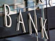 Графік роботи банків на свята