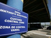 Беларусь ввела спецсанкции на импорт ряда украинских товаров