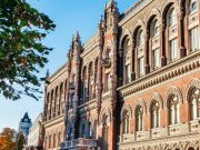 НБУ выдал трем банкам рефинансирование на 4,6 млрд грн