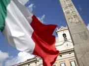 ЄС може оштрафувати Італію через високий рівень держборгу