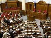 До 5 лютого парламент не засідатиме
