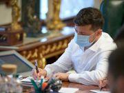 Зеленский подписал закон, которым меняются правила кредитования для жителей зоны АТО/ООС