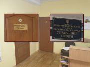 В Киеве начальника райуправления образования подозревают в растрате двух миллионов