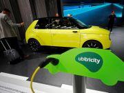 Honda представила свой первый серийный электромобиль (фото)