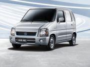 Китайцы создали электрический фургон за 5 тысяч долларов