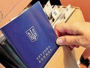 Закон про електронні трудові книжки набув чинності. Чи варто викидати паперові документи?