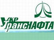 """""""Укртранснафт"""" домовилася про постачання нафти в Угорщину"""