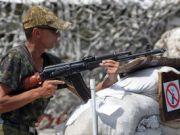 """У зоні АТО оголошено """"день тиші ОБСЄ"""", але бойовики його вже порушили"""