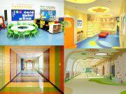 ГФРР профинансирует 280 проектов Нового образовательного пространства
