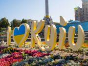 Туризм в Киеве: стало известно, из каких стран чаще всего приезжают в столицу