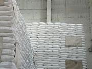 С начала года сахар стал дороже на 5,5%