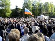 """У Луганську проголосили про створення """"народної республіки"""""""