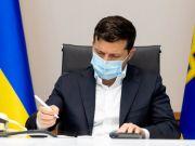 Зеленский подписал необходимый для сотрудничества с МВФ закон о банках