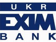 Укрэксимбанк поддержит ЖКХ своим капиталом