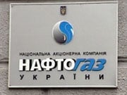 """""""Нафтогаз України"""" чекає, що КМДА розрахується за спожитий газ до 16 грудня"""