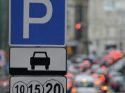 В Киеве половина водителей не платят за парковку