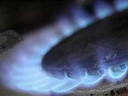 МВФ призывает убрать политический аспект из формирования цены на газ