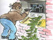 Українські банки охороняються абияк
