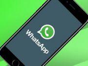 У WhatsApp ввели можливість створення каналів