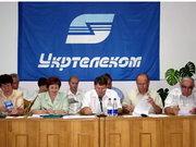 """Кабмин решил проверить деятельность """"Укртелекома"""" за 2006-2007"""