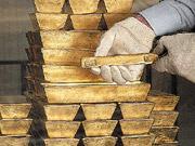 Закарпатські рудники: Як перетворити золото на лайно