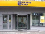 Пиреус Банк получил почти 5 млн грн прибыли