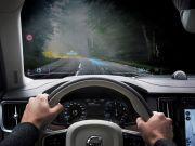 Volvo почне створювати автомобілі з застосуванням засобів змішаної реальності