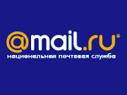 В Італії заблокували сервіси Mail.ru