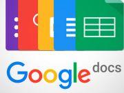 У Google Docs тепер можна редагувати документи Microsoft Office