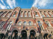 НБУ в понеділок оголосив аукціон з купівлі до $100 млн
