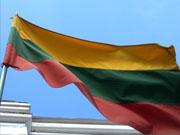 Литва разместила евробонды с доходностью ниже 2%