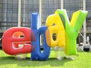 У США викрили схему фінансування прихильників ІД через eBay