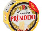 АМКУ підтвердив штраф для великого світового молочного виробника