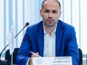 Дмитрий Замотаев: приобретение недвижимости. Ипотека, рассрочка либо накопления?