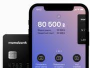 monobank стал участником платежной системы Western Union