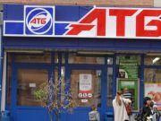 АТБ покупает магазин Billa в Одессе