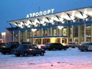 Одесский аэропорт намерены продать