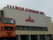 Падение флагмана: как МАЗ стал самым убыточным предприятием Беларуси