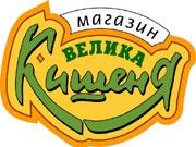 Завідуючій київського маркету загрожує до 5 років за кури-гриль