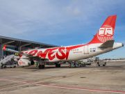 Ernest Airlines планирует открыть базу в Украине