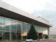 Полтавский аэропорт получил статус международного