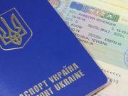 В Украине не уменьшается популярность шенгенских виз
