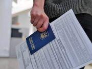 Украинцам в Польше обещают до $5 тысяч в месяц: наиболее востребованные специальности